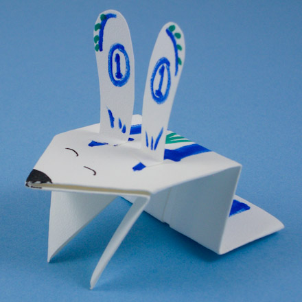 Racer Jumping Origami Bunny